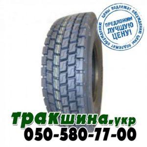 Autogrip 980D (ведущая) 9.5 R17.5 143/141J