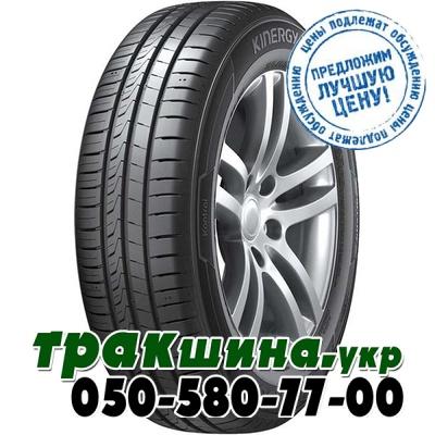Hankook Kinergy Eco 2 K435 185/55 R15 82H