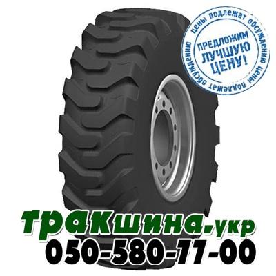 Волтаир DT-115 (с/х) 12.50/80 R18 138/125A8