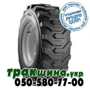 Armforce R4  16.90 R28 149A6 PR12