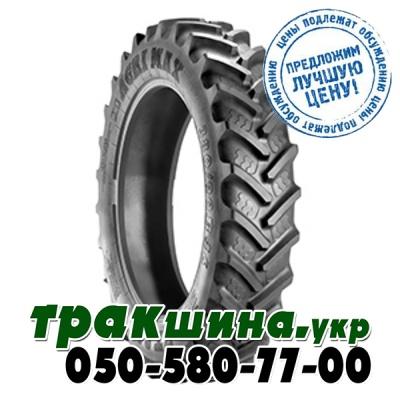 BKT AGRIMAX RT-945 (с/х) 320/90 R54 156A8