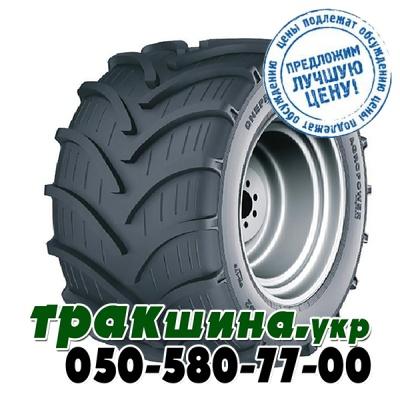 Днепрошина AGROPOWER DN-176 (с/х) 1050/50 R32 184A8