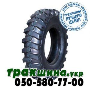 Armour TI300  9.00 R20 165 PR14