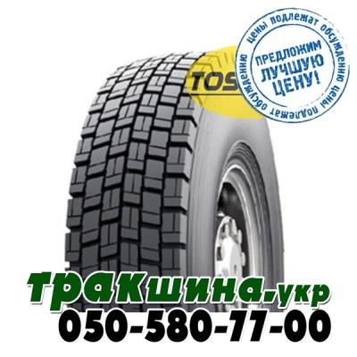 TOSSO BS730D (ведущая) 315/80 R22.5 156/153M PR20