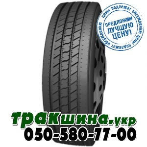 Roadshine RS618A (универсальная) 315/70 R22.5 154/151M PR18