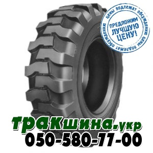 Advance R-4D  440/80 R28 142A6 PR12