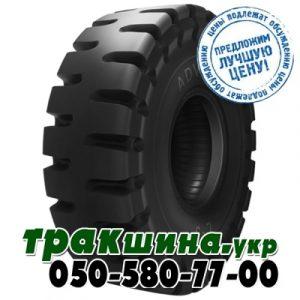 Advance L-5  35.00/65 R33 PR42