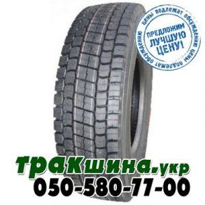Roadlux R329 (ведущая) 315/80 R22.5 156/150K