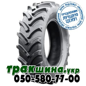 Cultor Radial 85 (с/х) 420/85 R30 140A8
