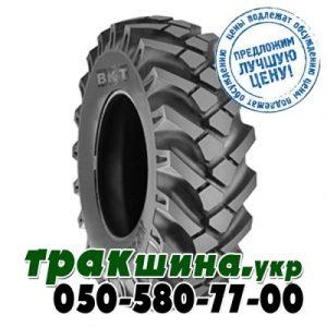 BKT MP 567 (с/х) 11.50/80 R15.3 130A8 PR10