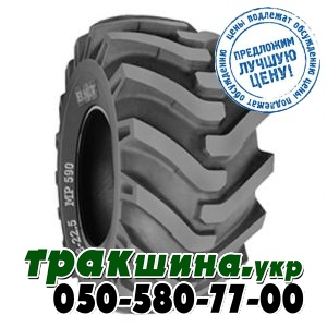 BKT MP 590 (с/х) 18 R22.5C 163A8 PR16