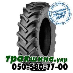 Ozka KNK50 (с/х) 23.10 R26 162A6 PR18