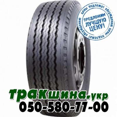 Terraking HS166 (прицепная) 385/65 R22.5 160K PR20