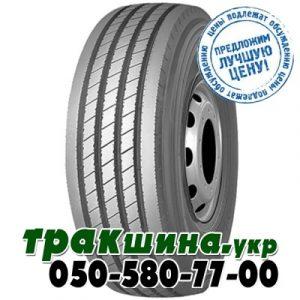Terraking HS101 (рулевая) 315/80 R22.5 157/153L PR20