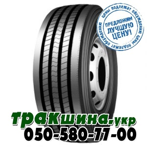 Terraking HS205 (рулевая) 215/75 R17.5 126/124M PR16