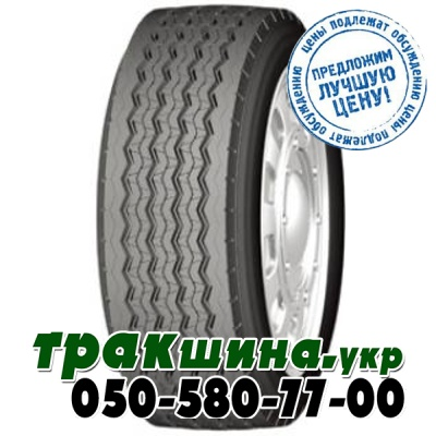 Tracmax GRT932 (прицепная) 385/65 R22.5 160K