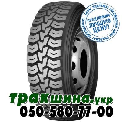 Terraking HS928 (ведущая) 215/75 R17.5 126/124M PR16