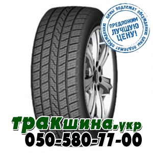 Powertrac Power March A/S 175/70 R13 82T