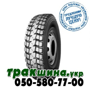 Kapsen HS918+ (ведущая) 10.00 R20 149/146K PR18