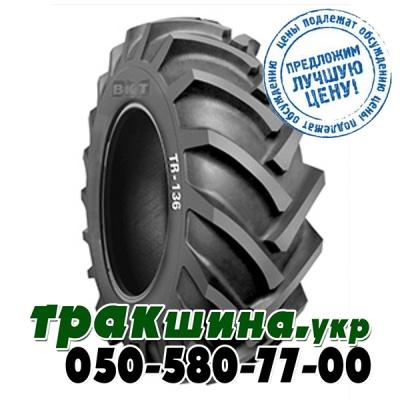BKT TR 136 (с/х) 18.40 R26 PR12