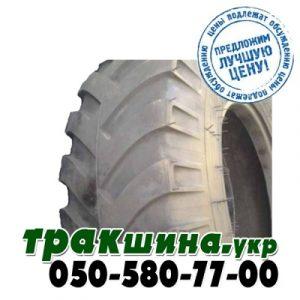 Taurus EM TE8  14.00 R24 157D PR20