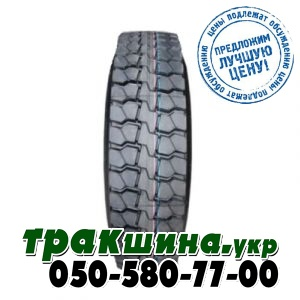 VEYRON AL835 (ведущая) 9.00 R20 144/142K PR16