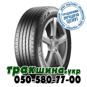 Continental EcoContact 6 245/50 R19 105W XL *