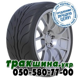 Federal Extreme Performance 595 RS-PRO 265/35 ZR18 97Y XL