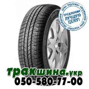 Michelin Spacity (PAX System) 195/620 R420 90H