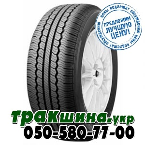 Roadstone Classe Premiere CP 521 215/70 R16C 108/106T