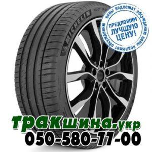 Michelin Pilot Sport 4 SUV 285/45 R22 114Y XL FSL