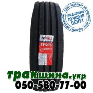 Sportrak SP906 (рулевая) 315/80 R22.5 157/154K PR20