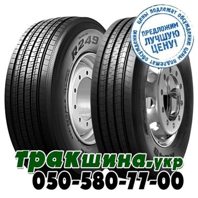 Bridgestone R249 Ecopia (рулевая) 315/80 R22.5 154/150M