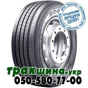 Bridgestone R249 Evo (рулевая) 315/70 R22.5 156/150L