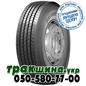 Bridgestone R297 (рулевая) 295/80 R22.5 152/148M