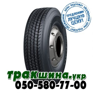 Royal Black RS201 (рулевая) 385/65 R22.5 160L PR20