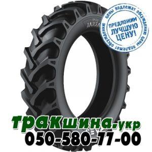 Ceat FARMAX (с/х) 15.50 R38 133A8 PR8