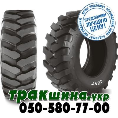 Ceat MPT 602  405/70 R20 148D PR14