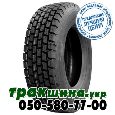 Roadmax ST969 (ведущая) 315/80 R22.5 156/150M PR20