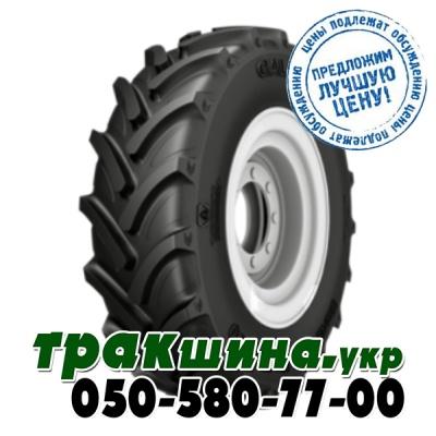 Galaxy Earth-Pro 900  320/90 R46 148A8