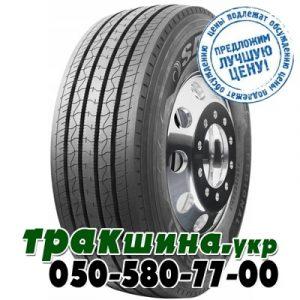 Купить грузовые шины в Украине рулевая r19.5