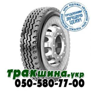 Roadmax ST901 (универсальная) 315/80 R22.5 156/150L