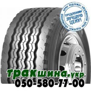 TOSSO ENERGY BS838Т (прицепная) 385/65 R22.5 160K PR20