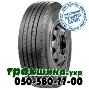 Constancy Ecosmart 62 (рулевая) 315/70 R22.5 152/148M