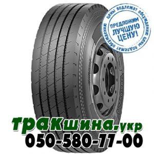 Constancy Ecosmart 66 (рулевая) 385/65 R22.5 160K PR20