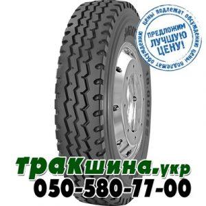 Duraturn Y601 (универсальная) 315/80 R22.5 156/150K PR18