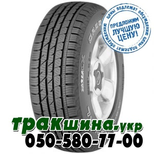 Continental ContiCrossContact LX 235/70 R15 103T